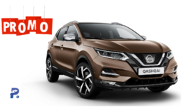 NISSAN QASHQAI 1.5 Business Promo Stock Marrone
