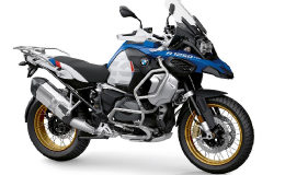 BMW R 1250 GS adventure fronte